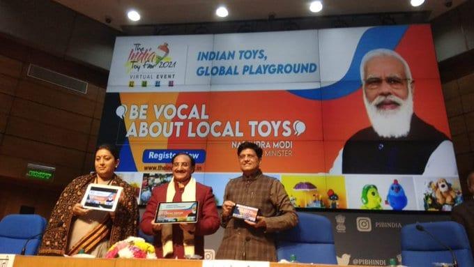 India Toy Fair