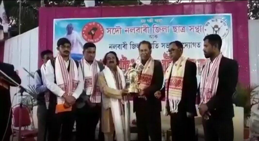 mohan bhaira award
