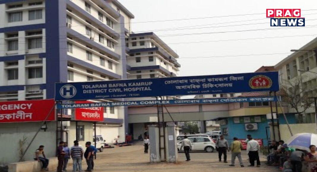tolaram bafna civil hospital