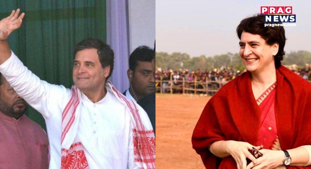 Rahul_Priyanka Gandhi
