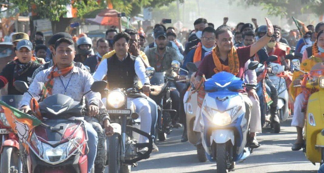 himanta rally