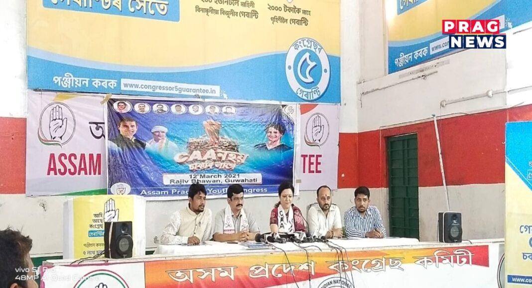 congress press-meet