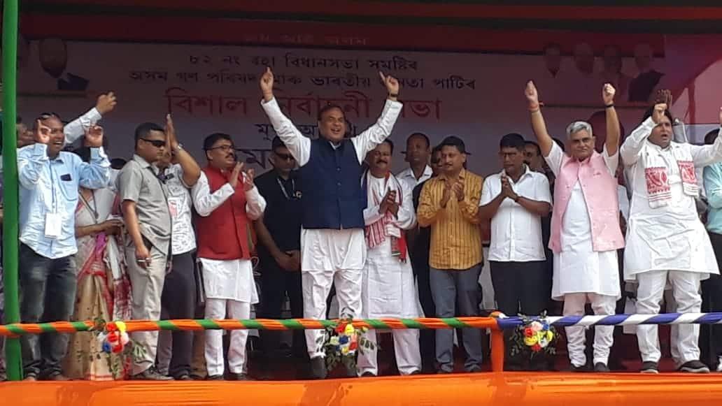 হিমন্ত