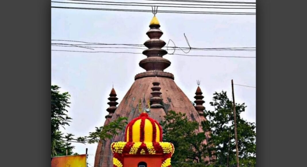 শিৱৰাত্ৰি