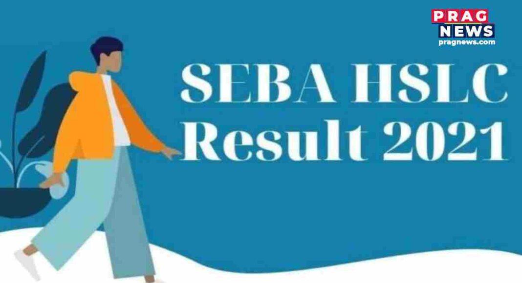 HSLC Result