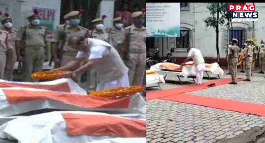 Assam Mourning