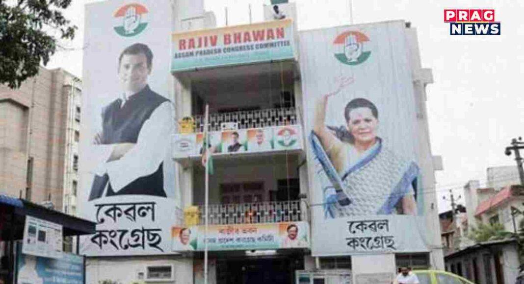 Congress Join