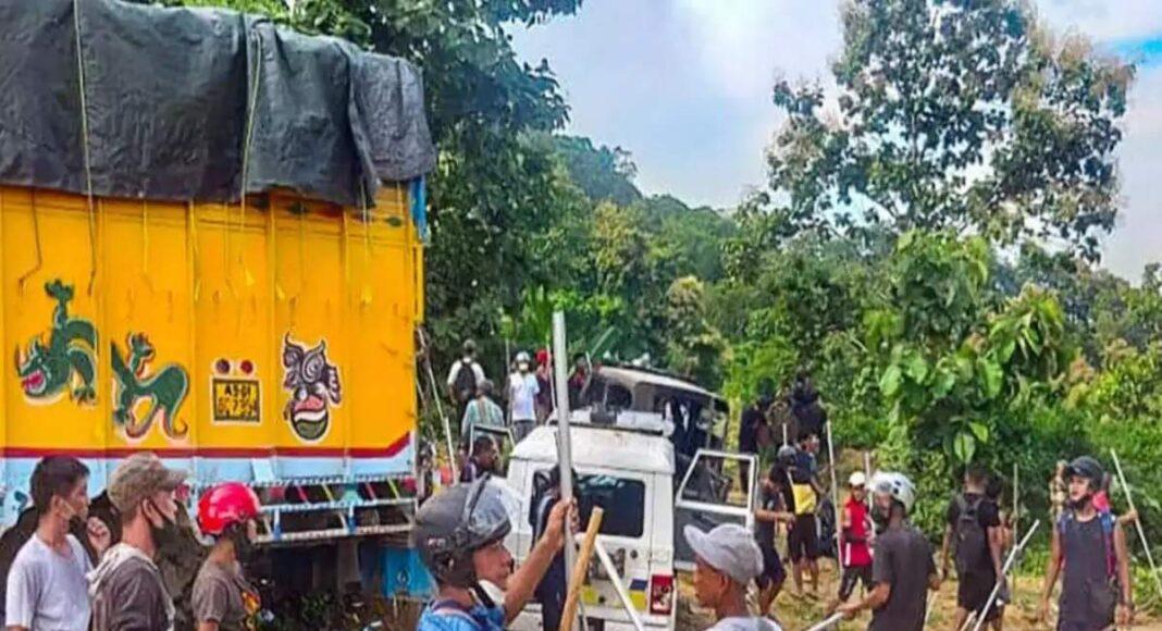 Assam Mizoram Border Dispute
