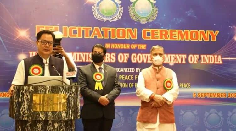 International Association
