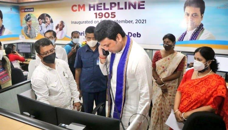 Tripura Helpline Number