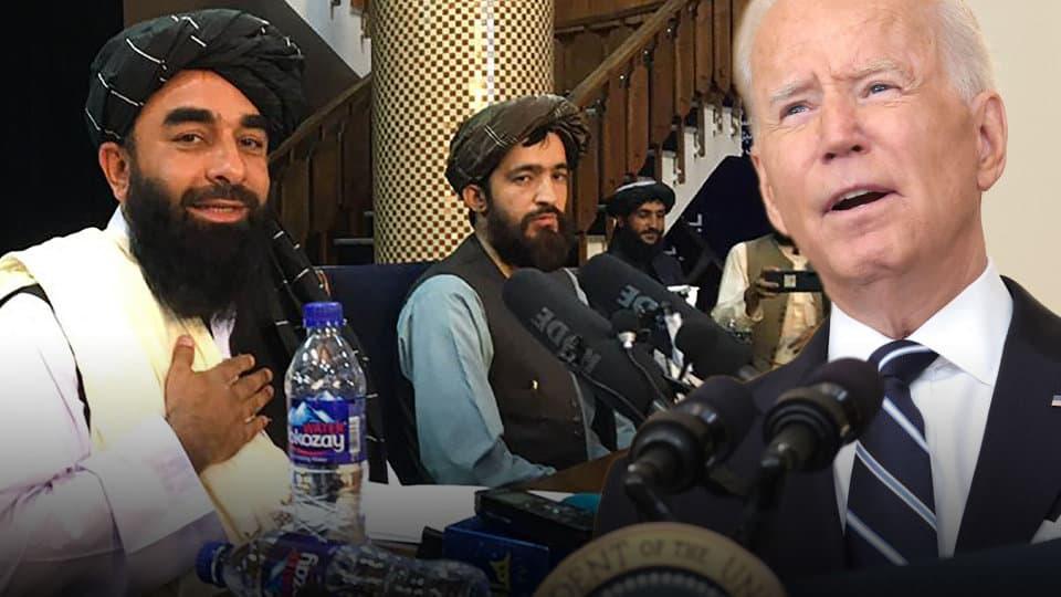 US and Taliban